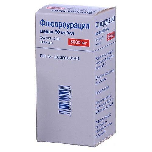 Флюороурацил Медак 50 мг/мл 100 мл №1 раствор для инъекций