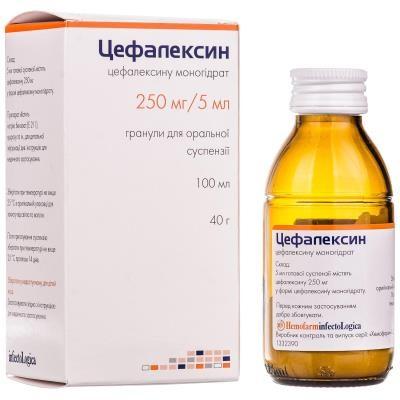 Цефалексин-Алколоид порошок для приготовления оральной суспензии флакон, 250 мг/5 мл, 100 мл
