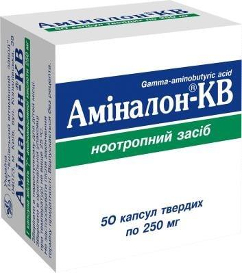 Аминалон-КВ капсулы по 250 мг, 50 шт.