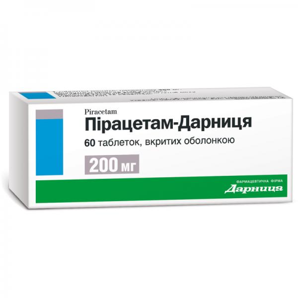Пирацетам-Дарница таблетки по 200 мг, 60 шт.
