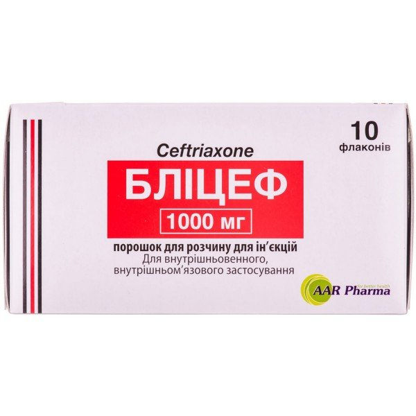 Блицеф порошок для раствора для инъекций по 1000 мг, 10 шт.
