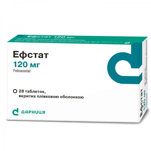 Эфстат таблетки по 120 мг, 28 шт.