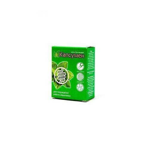 Капсумен капсулы для улучшения работы кишечника, 30 шт.