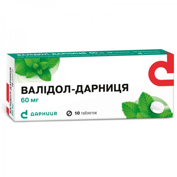 Валидол-Дарница 60 мг №10 таблетки