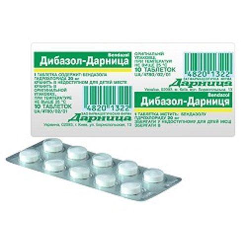 Дибазол-Дарница таблетки по 20 мг, 10 шт.