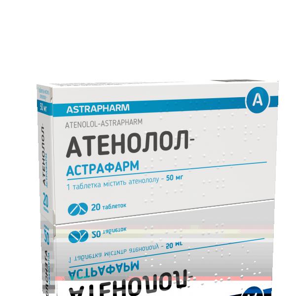 Атенолол-Астрафарм таблетки по 50 мг, 20 шт.