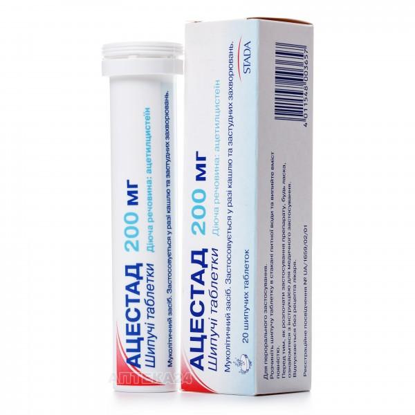 Ацестад таблетки по 200 мг, 20 шт.