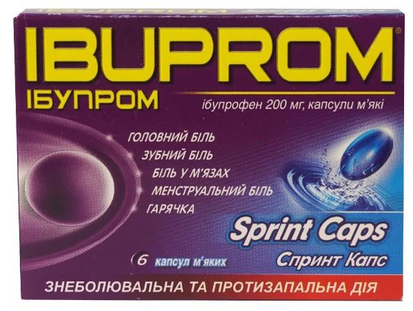 Ибупром Спринт Капс капсулы, 6 шт.