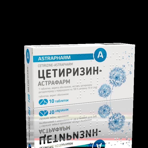 Цетиризин-Астрафарм таблетки по 10 мг, 10 шт.