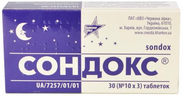 Сондокс 0.015 г N30 таблетки