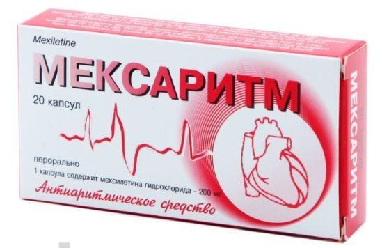 Мексаритм капсулы по 200 мг, 20 шт.