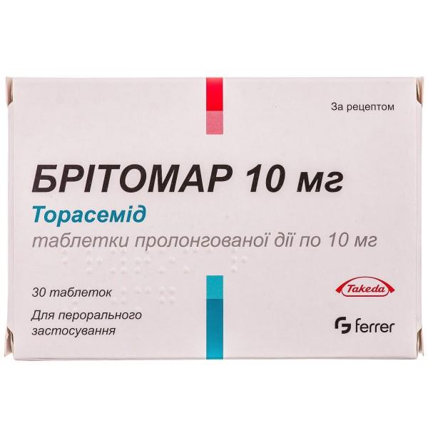 Бритомар таблетки по 10 мг, 30 шт.