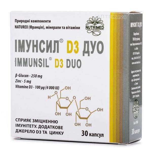 Иммунсил D3 Дуо диетическая добавка для укрепления иммунитета капсулы, 30 шт.