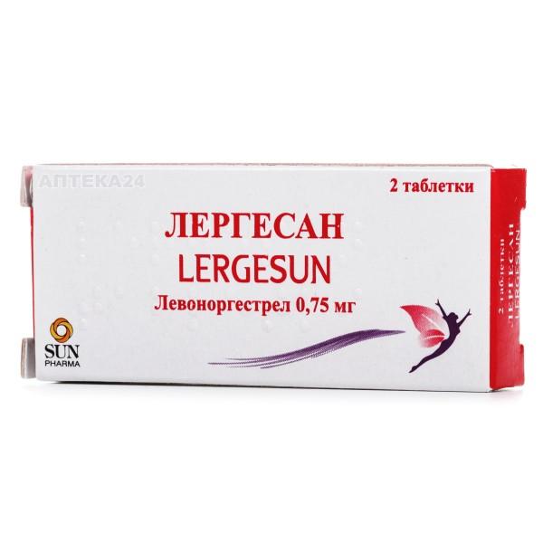 Лергесан таблетки по 0,75 мг, 2 шт.