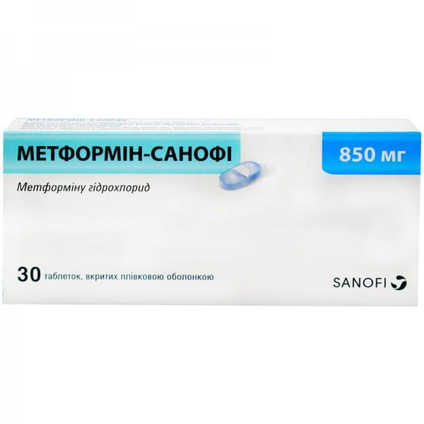 Метформин-Санофи таблетки по 850 мг, 30 шт.