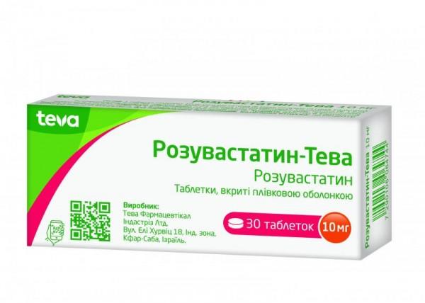 Розувастатин-Тева таблетки по 10 мг, 30 шт.