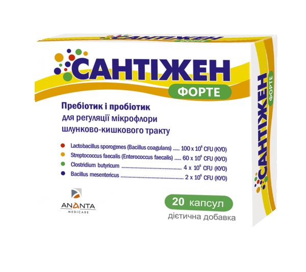Сантижен форте капсулы для регуляции микрофлоры кишечника, 20 шт.