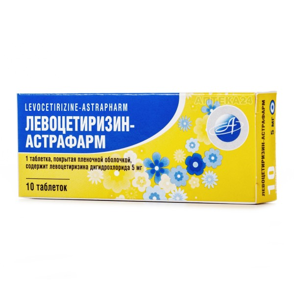 Левоцетиризин-Астрафарм таблетки по 5 мг, 10 шт.