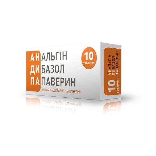 Анальгин-дибазол-папаверин таблетки, 10 шт.