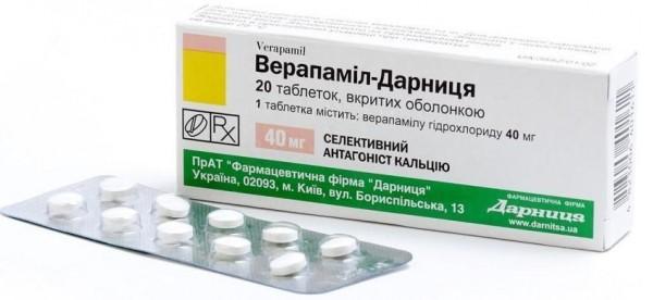 Верапамил-Дарница таблетки по 40 мг, 20 шт.