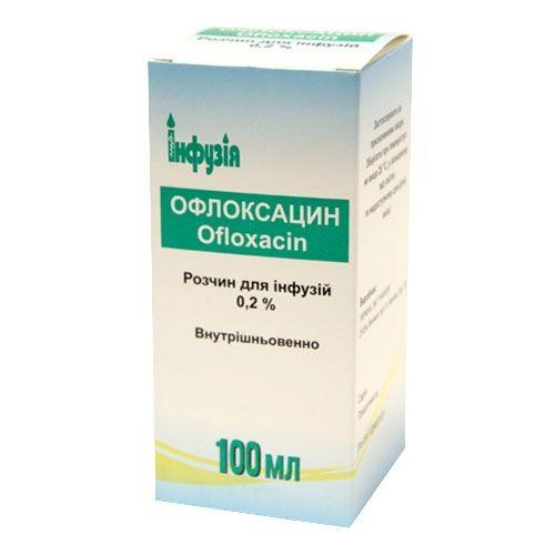 Офлоксацин раствор для инфузий 0,2 %, 100 мл