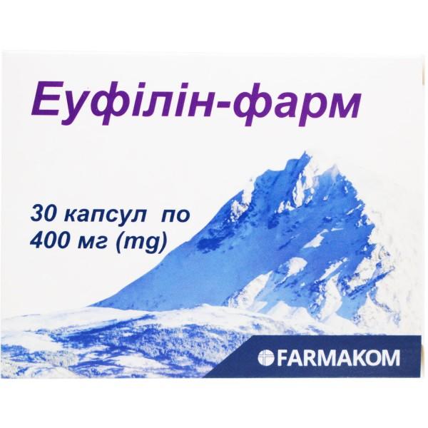 Эуфиллин-фарм капсулы по 400 мг, 30 шт.