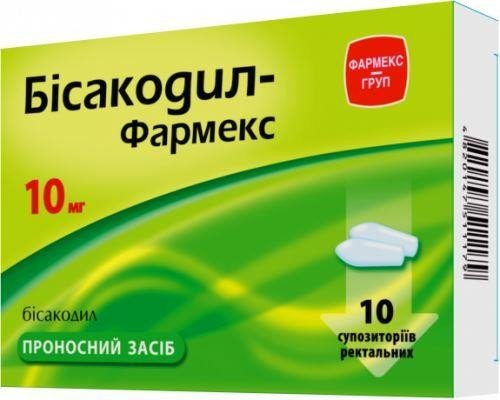 Бисакодил-Фармекс суппозитории ректальные по 10 мг, 10 шт.