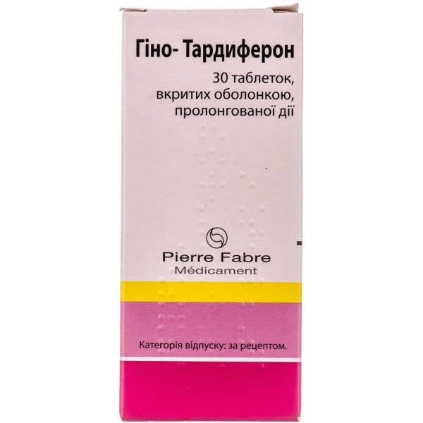 Гино-Тардиферон таблетки от анемии, 30 шт.