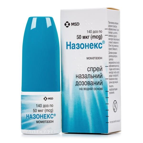 Назонекс спрей назальный  по 50 мкг/дозу, 140 доз