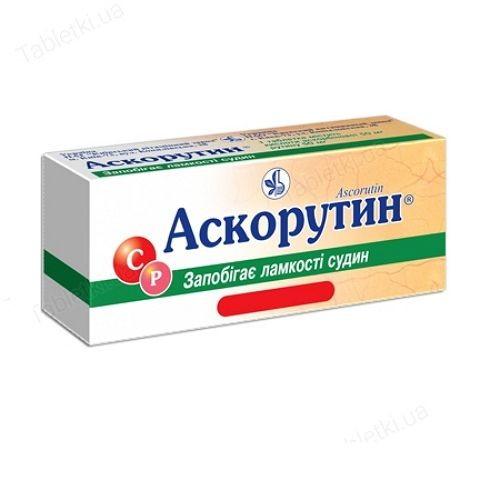 Аскорутин таблетки 10 шт. - Киевский витаминный завод