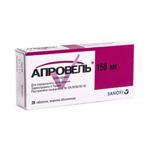 Апровель 150 мг №28 таблетки