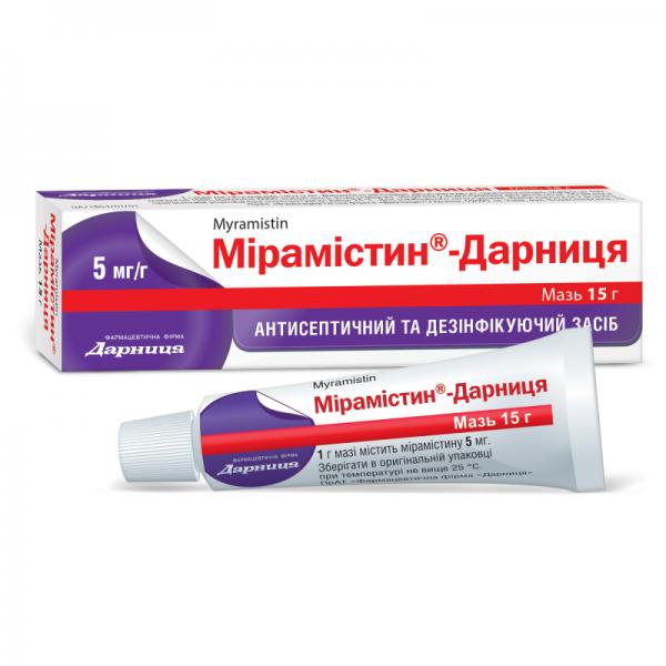 Мирамистин-Дарница мазь 0,5%, 15 г