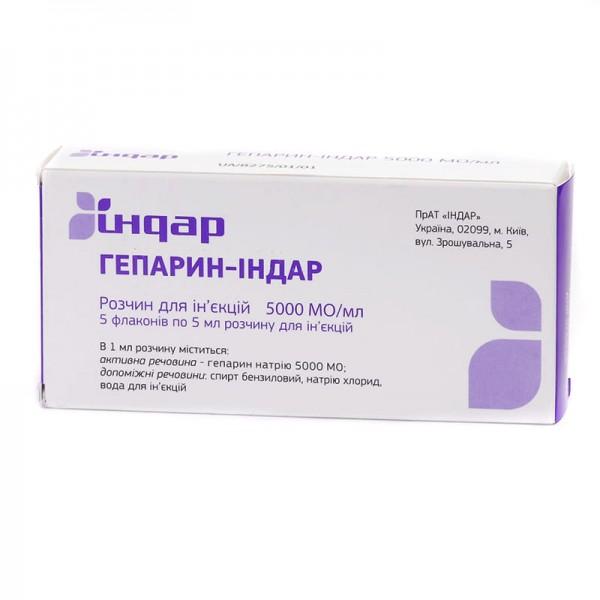 Гепарин-Индар раствор для инъекций по 5 мл во флаконе, 5000 МЕ/мл, 5 шт.