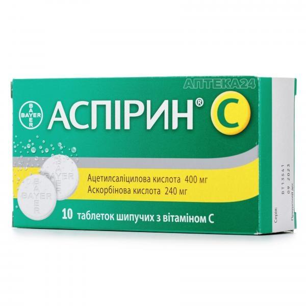 Аспирин C таблетки шипучие, 10 шт.