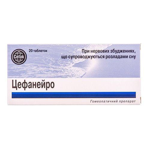 Цефанейро №20 таблетки