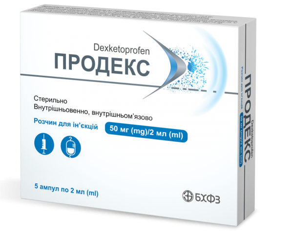 Продекс раствор для инъекций по 2 мл в ампулах, 50 мг/2 мл, 5 шт.