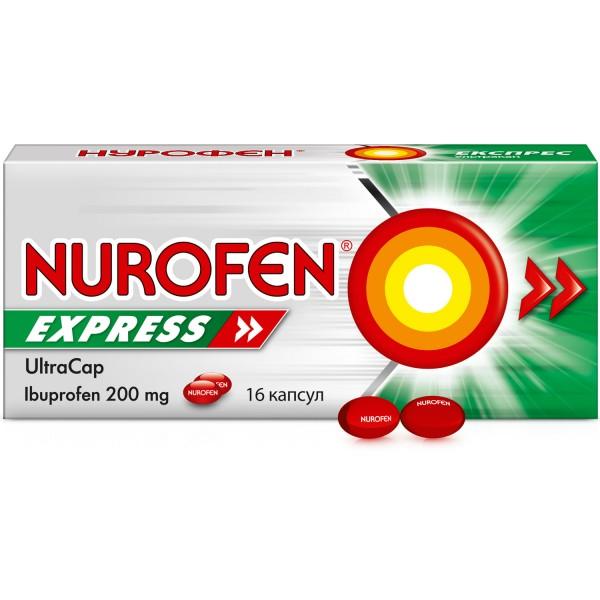 Нурофен Экспресс Ультракап капсулы мягкие по 200 мг, 16 шт.