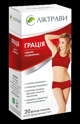 Грация фиточай для похудения в фильтр-пакетах по 2 г, 20 шт.