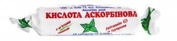 Аскорбиновая кислота таблетки со вкусом мяты по 25 мг, 10 шт.