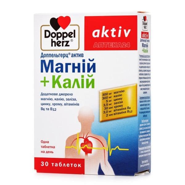 Доппельгерц Актив Магний + Калий таблетки, 30 шт.