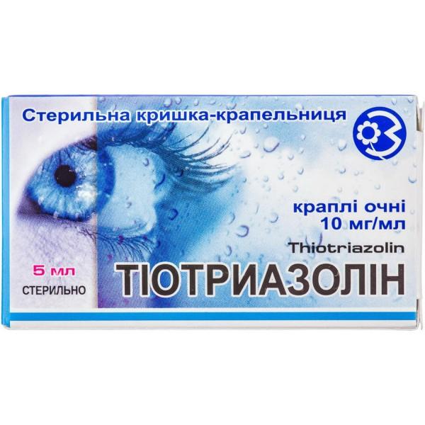 Тиотриазолин капли по 1%, 5 мл