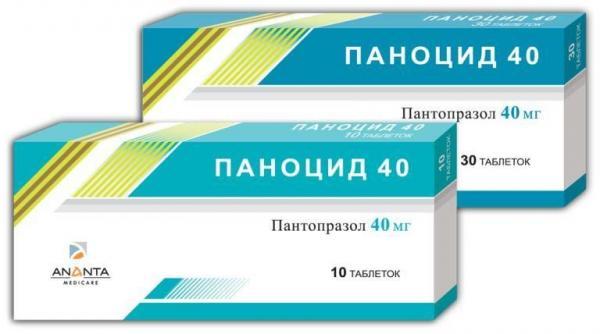 Паноцид 40 мг №10 таблетки