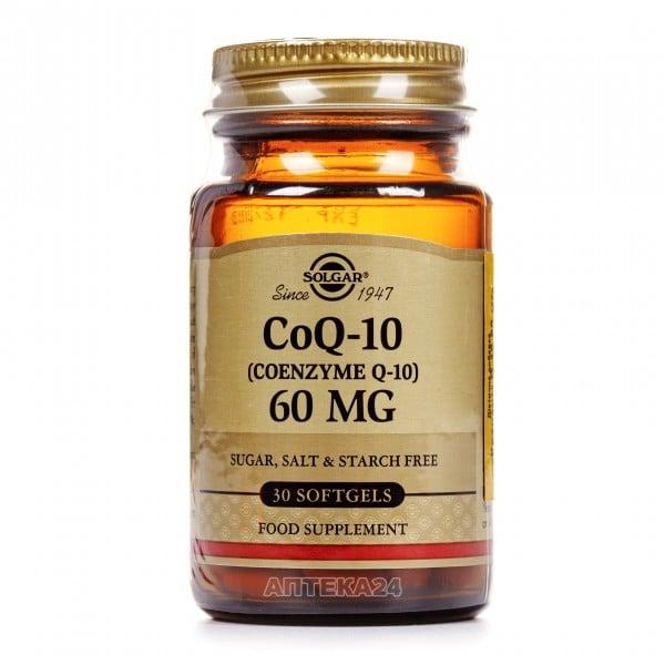 Солгар Коэнзим Q10 капсулы по 60 мг, 30 шт.