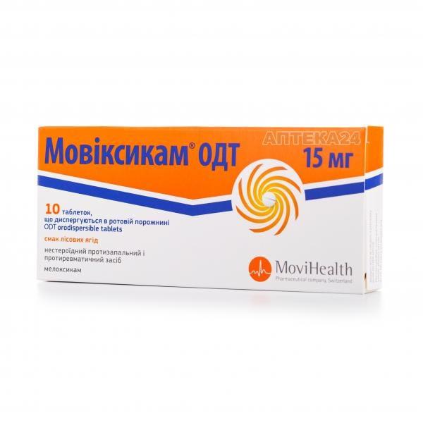 Мовиксикам ОДТ таблетки по 15 мг, 10 шт.