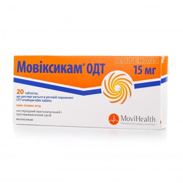 Мовиксикам ОДТ таблетки по 15 мг, 20 шт.