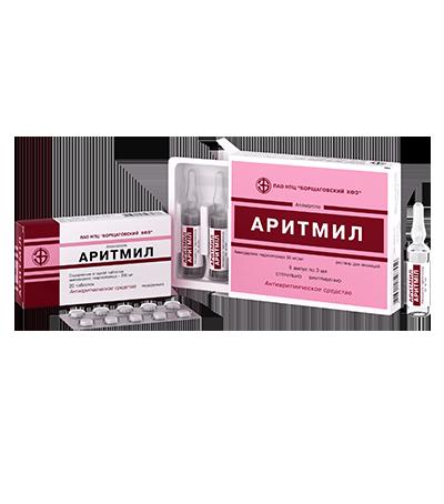 Аритмил 50 мг 3 мл №5 раствор