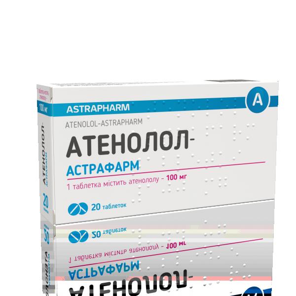 Атенолол-Астрафарм таблетки по 100 мг, 20 шт.