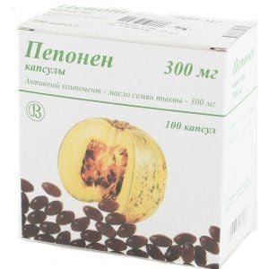 Пепонен капсулы по 300 мг, 90 шт.