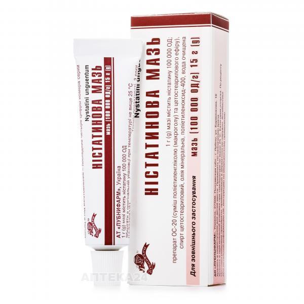 Нистатиновая мазь противогрибковая 15 г