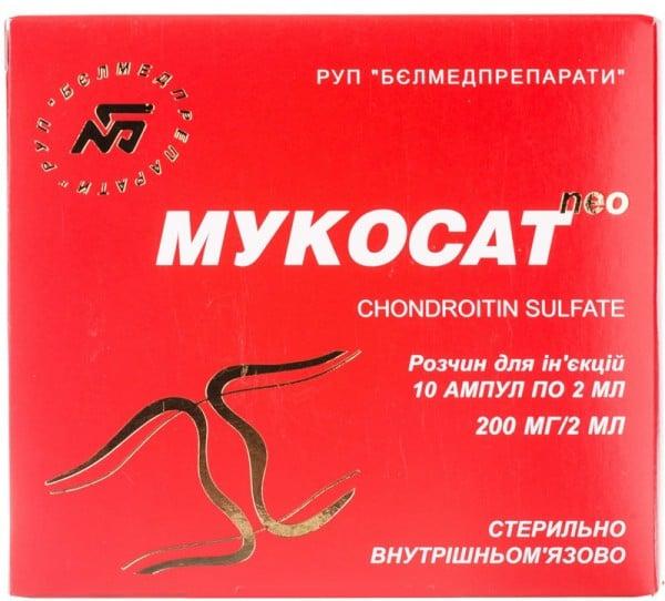 Мукосат Нео раствор для инъекций по 2 мл в ампулах, 200 мг/2 мл, 10 шт.